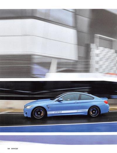 BMW Car magazine 2