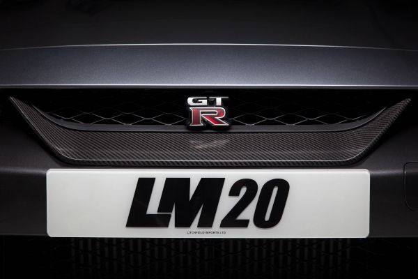 LM20 grill blade