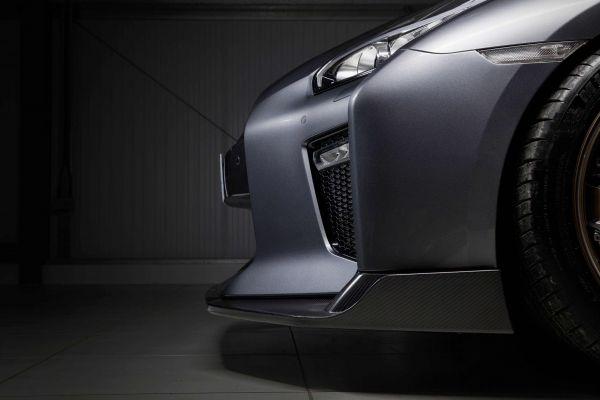 LM20 Carbon Fiber Front Lip Spoiler